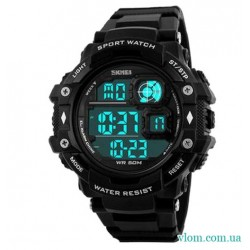 Чоловічий годинник Skmei 1118