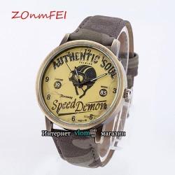 Годинник Speed Demon