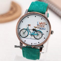 Годинник I want to ride bicycle