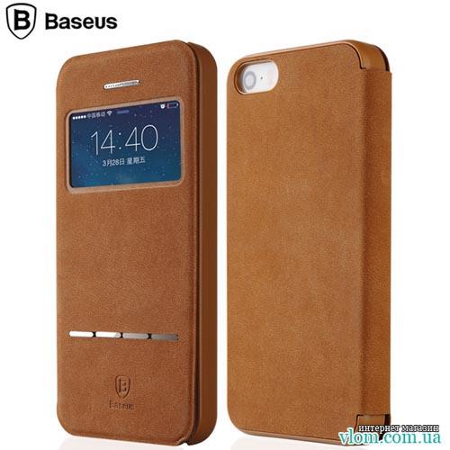 Чохол оригінальний Baseus Terse Iphone 6 / 6s