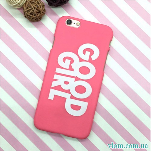 Чохол рожевий Good Girl на Iphone 7/8