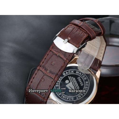 Чоловічий годинник класичний Kagilu