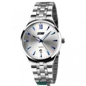 Чоловічий металевий годинник Skmei 9071