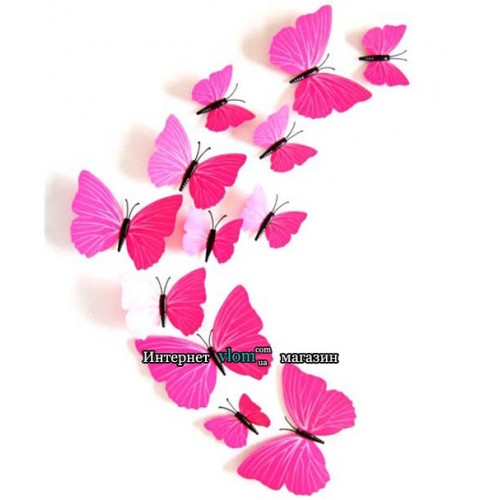Наліпки на стіну 3D метелики