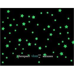 Наклейки фосфорні зірки